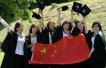 北京 留学人才落户无须先办工作居住证