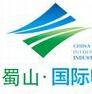合肥(蜀山)国际电子商务产业园
