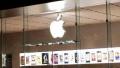 苹果回应iPhone6禁售风波:在中国仍可正常销售