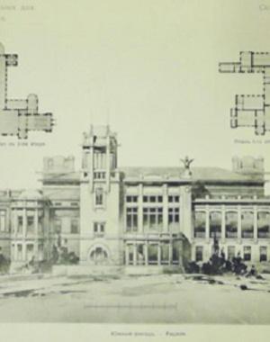 东北最早博物馆首张建筑图纸亮相 设计师是俄国人
