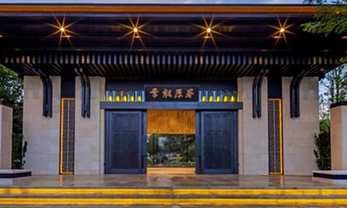 一扇原著门,承袭情节系匠心紫铜-中国v原著头条caoprom免费公开视频图片