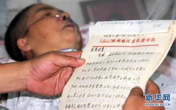 8月8日,潘海苏给妻子朗读书信。 今年47岁的潘海苏是广东省龙门县龙江派出所副所长。2009年,他的妻子陈丽珍因脑溢血进行开颅手术后变成植物人,7年来,他无微不至照顾妻子的生活起居。为唤醒妻子,只要晚上有空,潘海苏就会打开年轻时自己与妻子互通的近千封情书为妻子朗读。 潘海苏与陈丽珍在龙门县农业技术学校读书期间相识。1988年毕业后,陈丽珍到了龙江中心小学教书,而潘海苏则前往湖南郴州当兵。在通讯尚不发达的年代,潘海苏和陈丽珍坚持书信往来,并于1994年结为夫妇。 由于工作的关系,他不能24小时陪在妻子身边,为此,潘海苏为妻子请来了护工。上班时间,潘海苏履行着一名警察的职责;下班后,他承担起照料妻子的职责,做饭、按摩、护理,从没想过放弃。