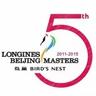 2015北京国际马术大师赛