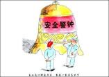 徐州开发区徐庄镇多措并举强化安全生产工作