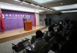 商务部:无证据显示中国采取政策措施抵制韩企
