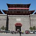 襄阳市博物馆