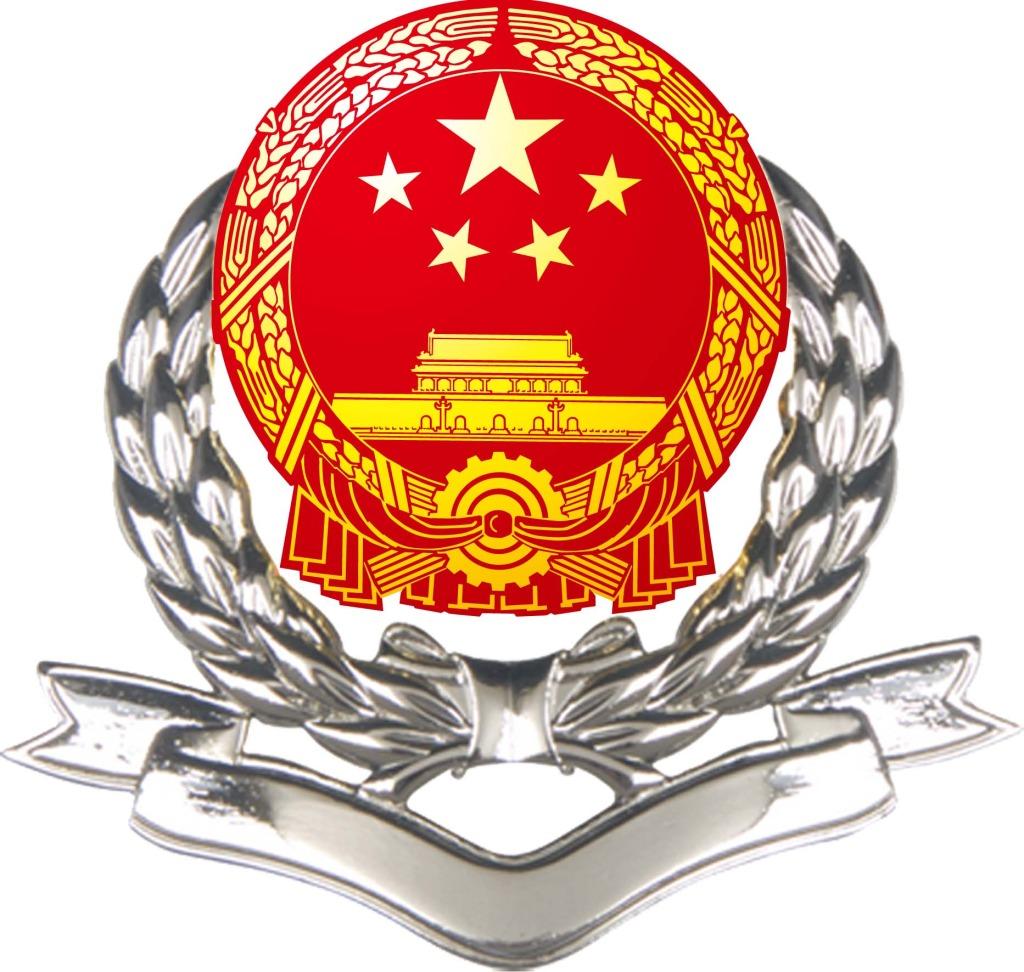 天津市国家税务局