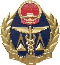 天津市质量技术监督局