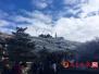 泉城再遇霾,泰山顶的蓝天白云真让人眼馋