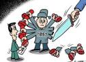 沈阳取消和调整36项行政职权 来看看都有啥
