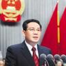 2013年浙江省政府工作报告