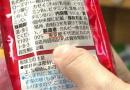 沈城大型超市下架日本产食品 重新上架时间尚不确定