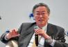 周小川博鰲亞洲論壇談我國貨幣政策