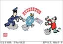 """点赞!徐州这个县级市敢向271项证明(材料)说""""不"""""""