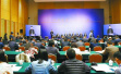 互联网经济的创新和监管不矛盾 杨雄出席第28次上海市市长国际企业家咨询会议新闻发布会