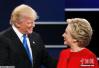 澳门日报:美大选充斥政治暴力 社会对立难弥合