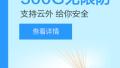 """刘强东呼吁对小微企业减免税遭""""扭曲"""" 他动了谁的奶酪?"""