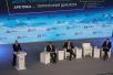 北极开发:中国或牵手芬兰