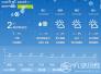 受雨雪天气影响,六安启动恶劣天气应急预案