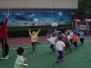 北京今年将专项治理无证幼儿园 支持现有幼儿园扩建