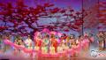 """红线女艺术中心成立二十周年 全国12朵""""梅花""""盛放羊城舞台"""