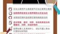 温州深化人民监督员制度改革,规范执法行为助推公平正义-浙江新闻-浙江在线