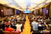 全国首个性法律顾问行业自律组织在青岛成立