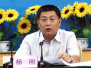 2013年12月27日 (癸巳年冬月廿五) 全国政协经济委员会原副主任杨刚被查