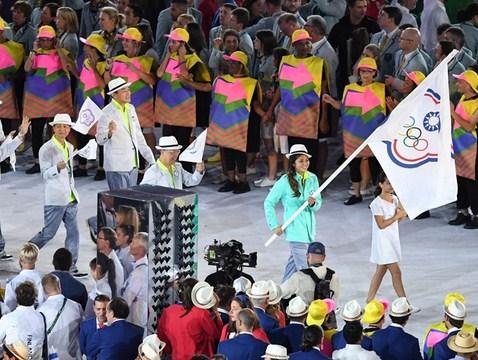 中华台北奥运代表团出场