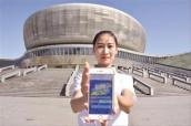 古城邯郸步入免费WiFi时代 6个公共场所2350个热点