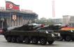 朝鲜官方宣称成功测试可带核弹头中程导弹 可躲避拦截