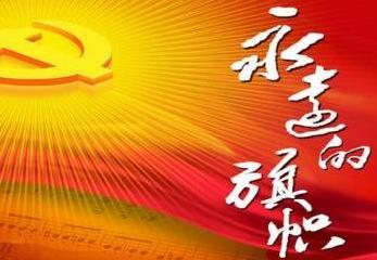 共产主义:马克思主义哲学之魂