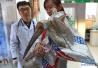 沈阳猛禽救助中心 救世界濒危保护动物白鹤