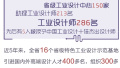 当浙江制造恋上设计+ 激发传统产业升级新动能-浙江新闻-浙江在线