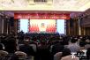 乌鲁木齐市政协十三届一次会议开幕