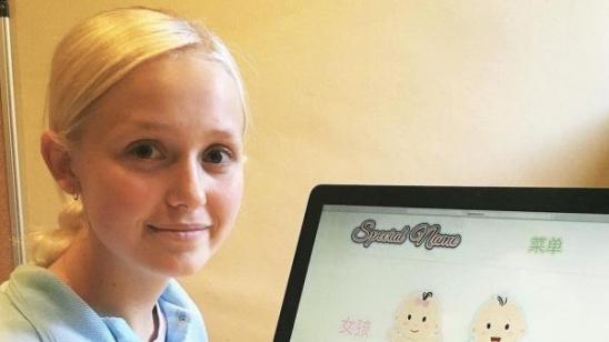 据外媒9月7日报道,英国一位16岁女孩建立网站
