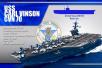 外交部回應美航母正前往南海並稱或進12海裏:敦促美不要挑戰中國主權