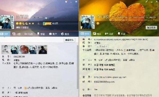 给 朋友 转账前长点心 克隆 QQ背后的骗局
