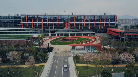 图为阿里巴巴杭州西溪园区。2019-08-23,该园区全球客户访问中心大楼正式对外开放试运行。.jpg