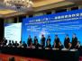 万力集团出击美国市场 打造中国轮胎世界品牌