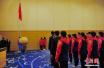 第八届亚冬会今日札幌揭幕 检验备战成果剑指平昌冬奥