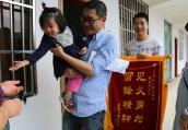 """危急时刻救起3岁小女孩 云和人民叫他""""速度哥"""""""