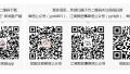 岳阳颁新措施 给预拌砂浆管理立规矩(附具体内容)