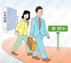 沈阳大学生村官工资将升至3000元 6月份开始报名