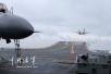 专家:歼-15在南海重点训练夜间起降 提升作战能力