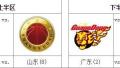国搜体育2016-2017CBA季后赛专题报道