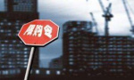 郑州上周九项目开盘 购房需求被外溢到郊区