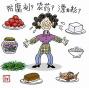 不合格食品曝光:天猫两款零食大肠菌群超标
