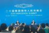 商务部副部长王受文:G20将坚定支持多边贸易体制