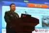 2017中国国际航空产业高峰论坛在河南郑州召开
